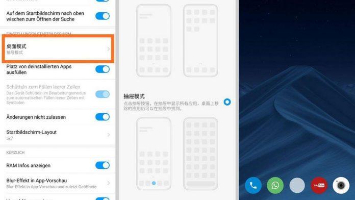 xiaomi miui launcher app-lade