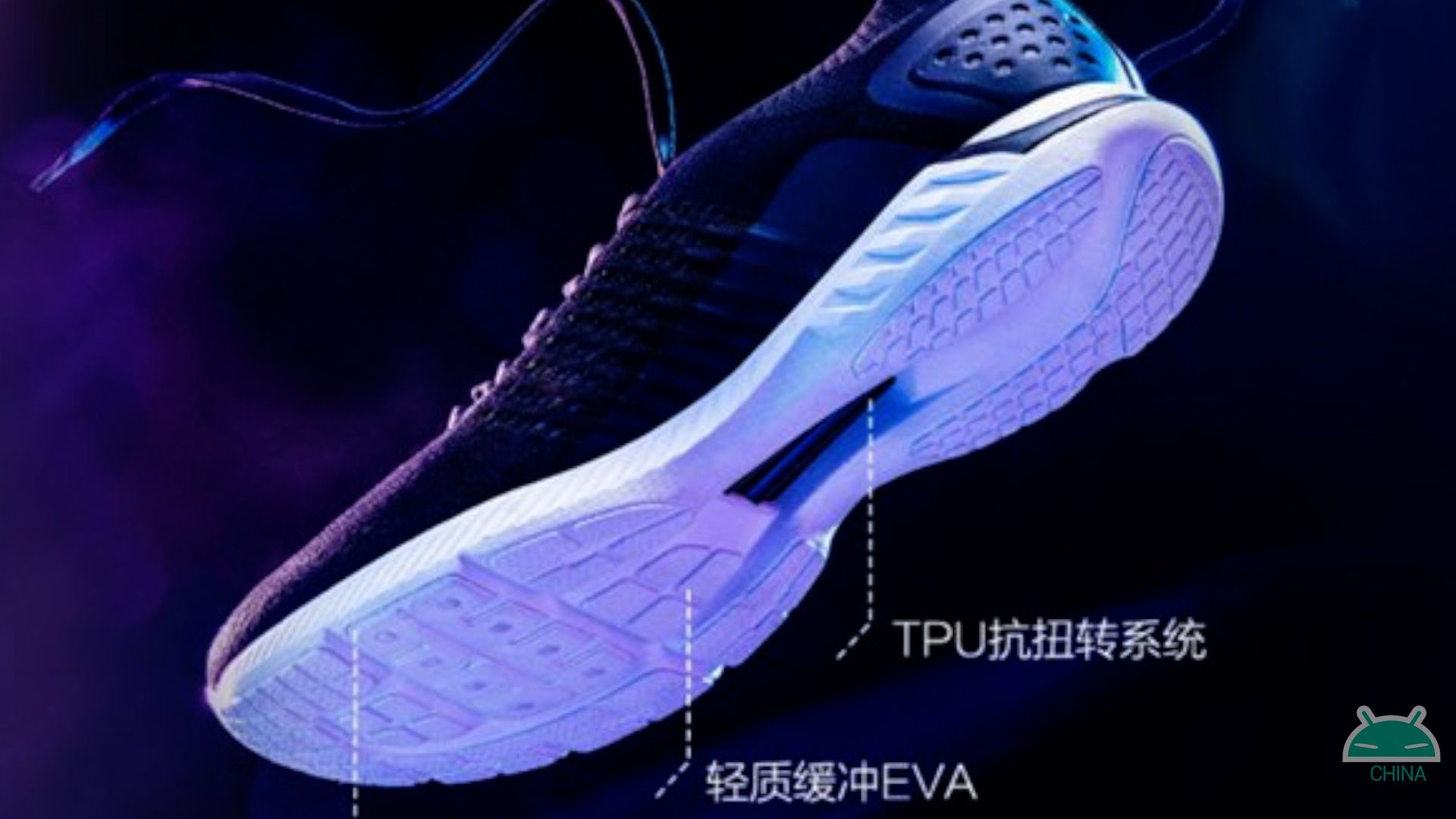 Xiaomi 90 Point Ultra Light Running Shoes
