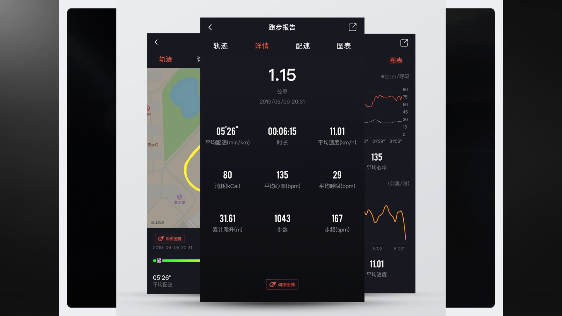 Xiaomi Zenph Smart T-Shirt