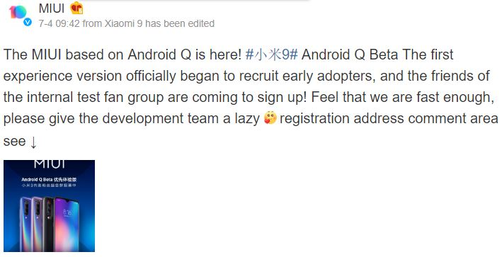 xiaomi android q beta testing
