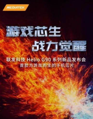 helio g90