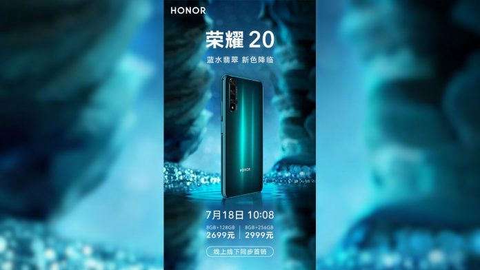 شرف 20 الوهمية الزرقاء