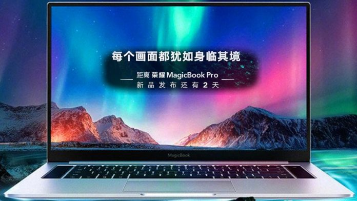Honra MagicBook Pro