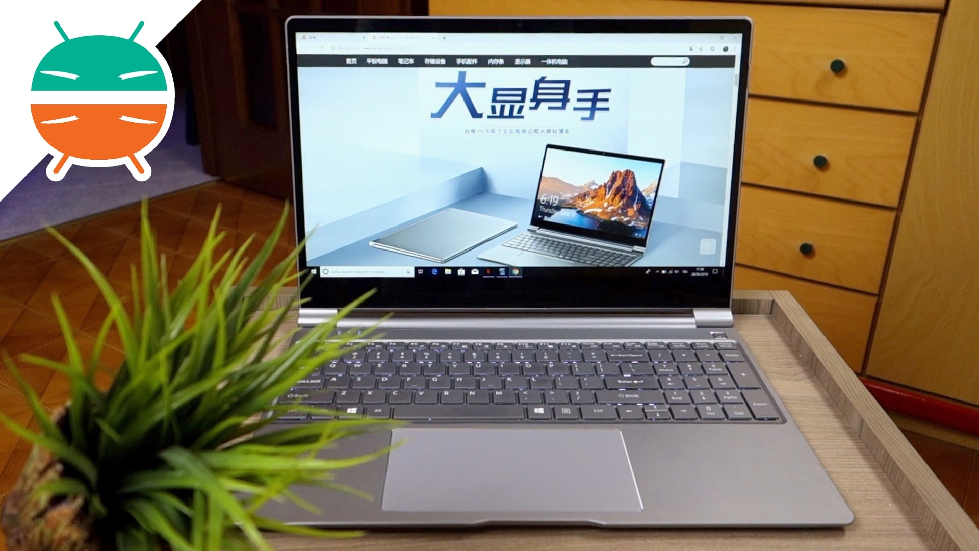 Teclast F15 8/256 GB aus China - Banggood