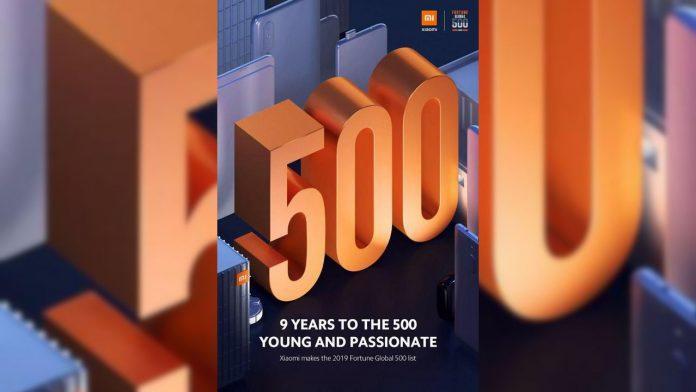 xiaomi ثروة أعلى 500
