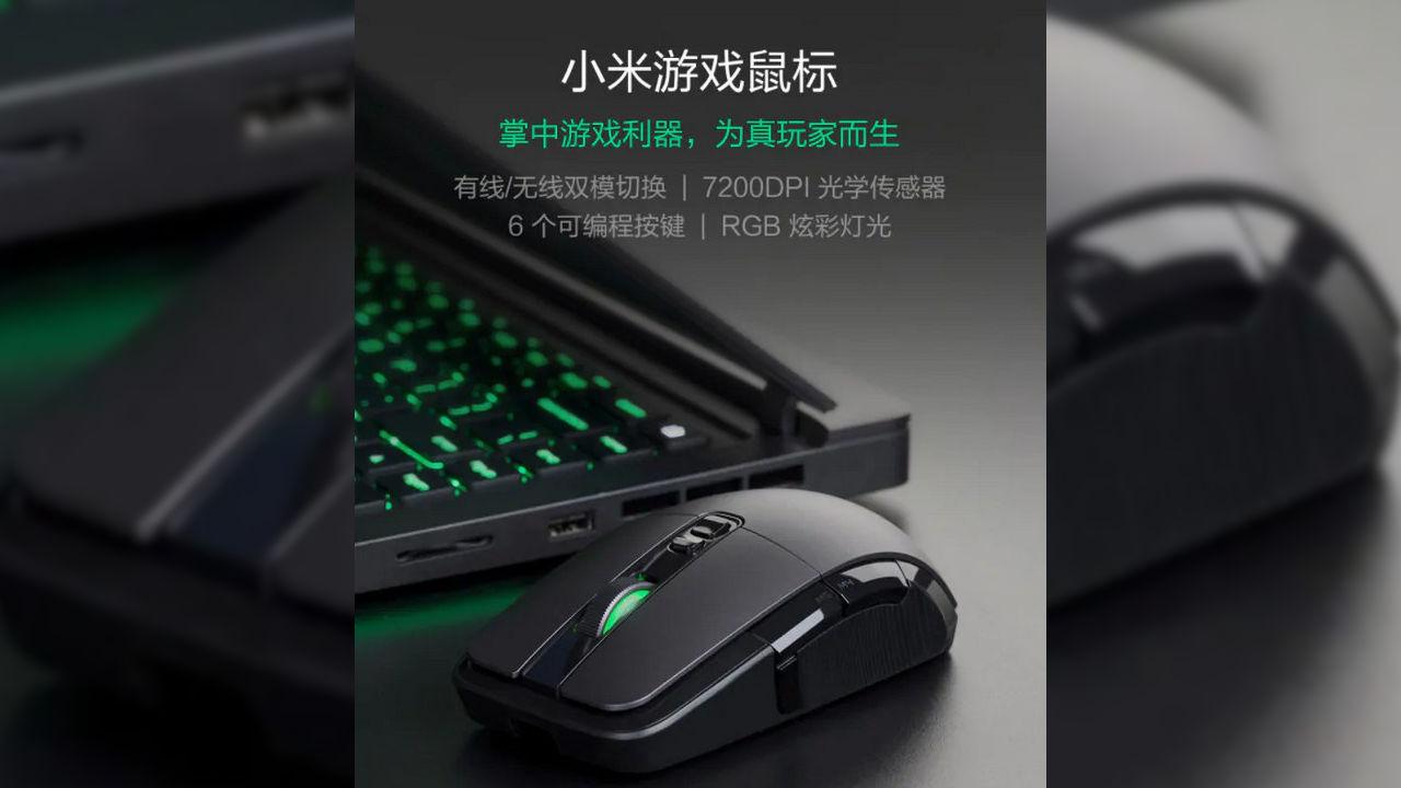 Xiaomi Mi Gaming Mouse - TinyDeal