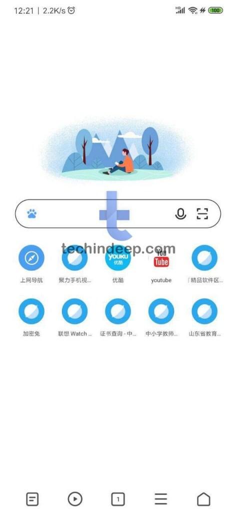 miui 11 browser