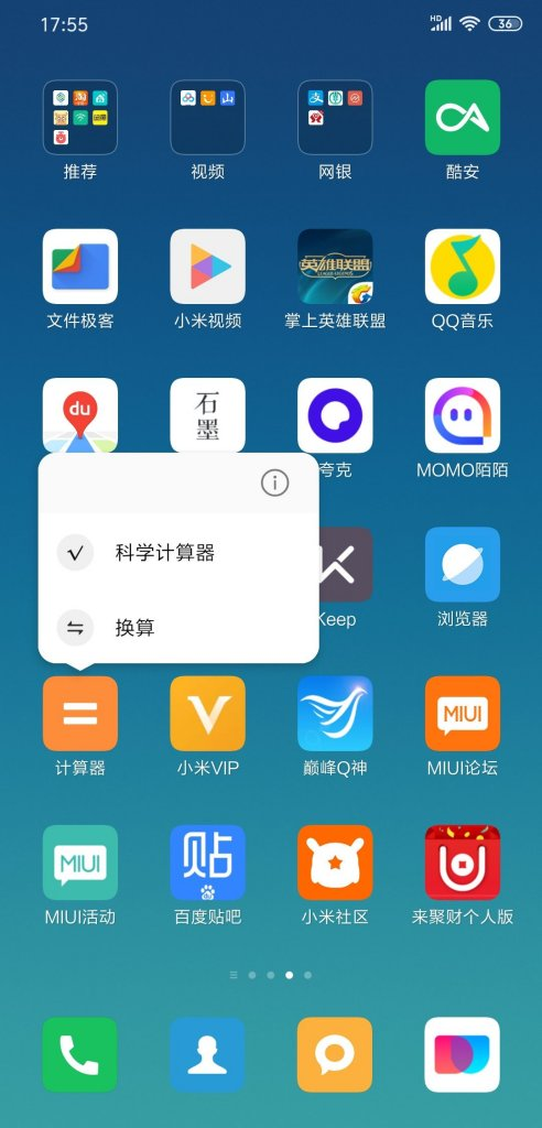 MIUI 11: here is the list with all the news (Screenshot