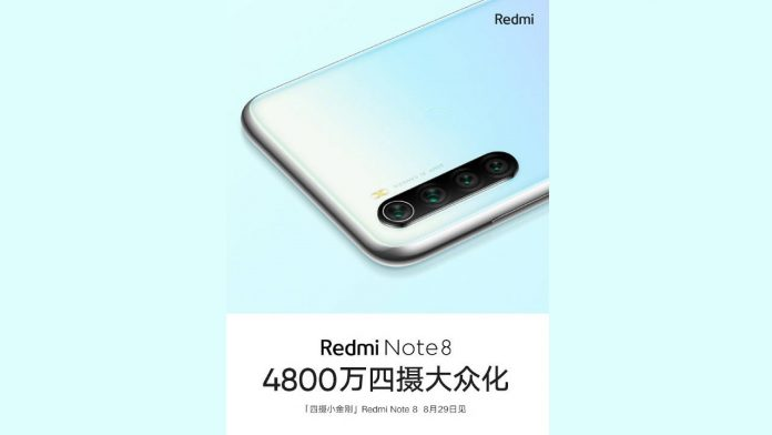 redmi observa 8 quad camera