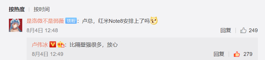 redmi note 8 teaser