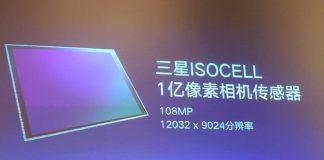 xiaomi 108 mega-pixel