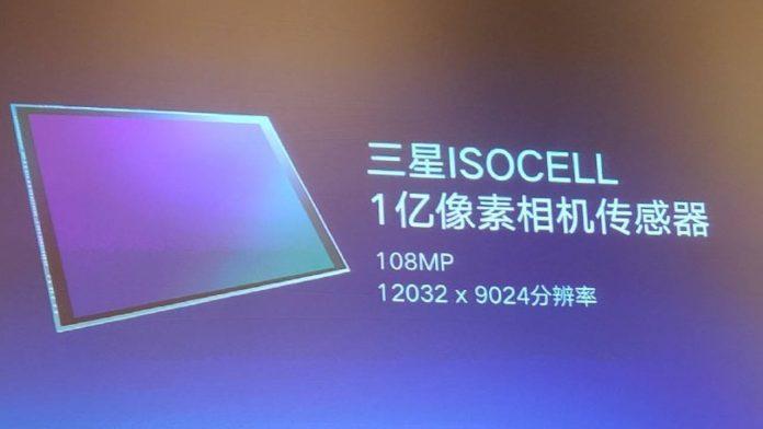 Xiaomi 108 Megapixel