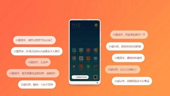 xiaomi to assistants