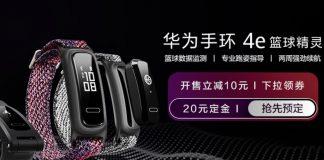 Kreator koszykówki Huawei Band 4e