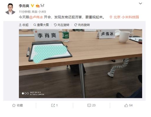 redmi tv weibo
