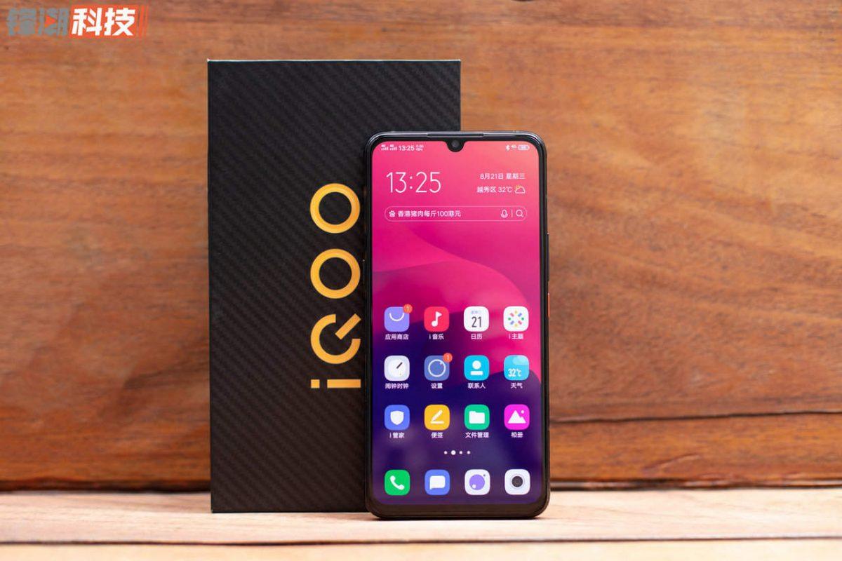 Eu vivo iQOO Pro 5G
