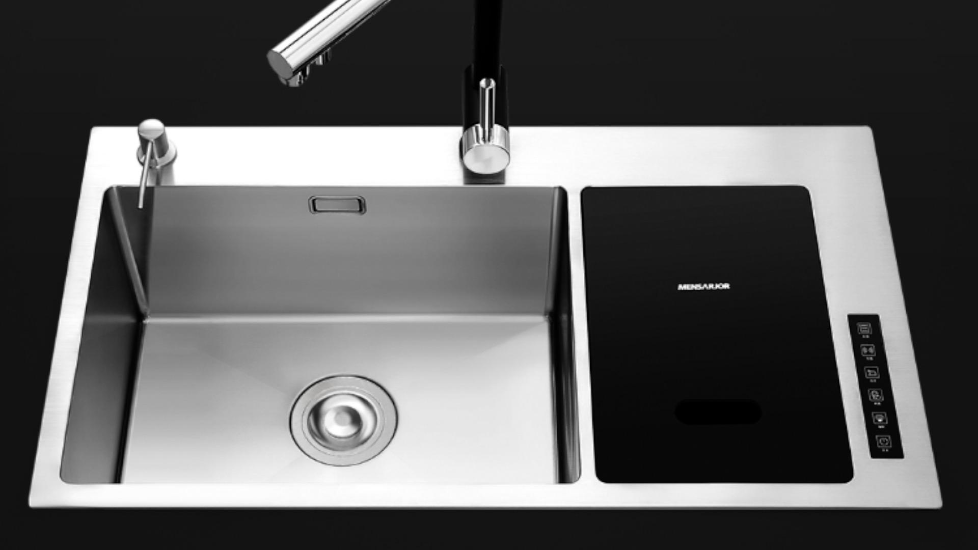 Xiaomi Mensarjor Sink Washing Machine