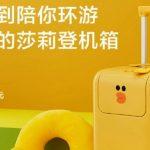 Xiaomi Mi Bunny Trolley Sally Edição Limitada