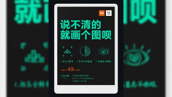 Xiaomi Mijia الرقمية السبورة