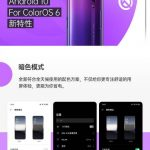 coloros android 10