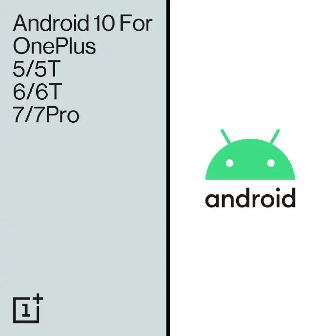 oneplus 5 oneplus 5t oneplus 6 oneplus 6t android 10