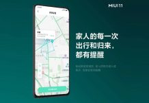 xiaomi miu 11 family sharing