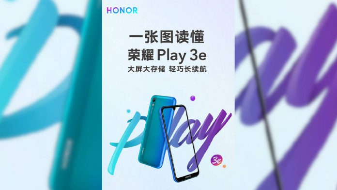 honor play 3e