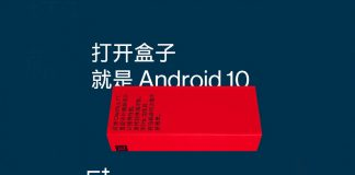 oneplus 7t pro android 10