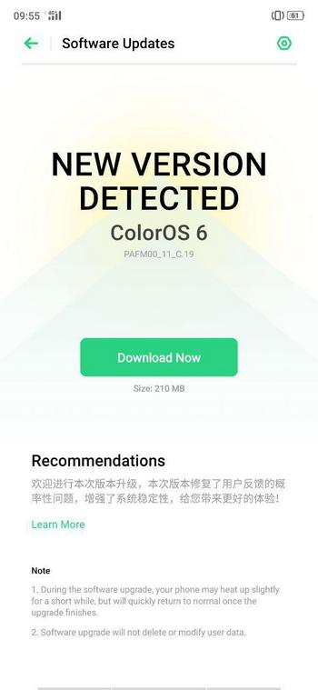 OPPO Find X with ColorOS 6 updates with the latest security