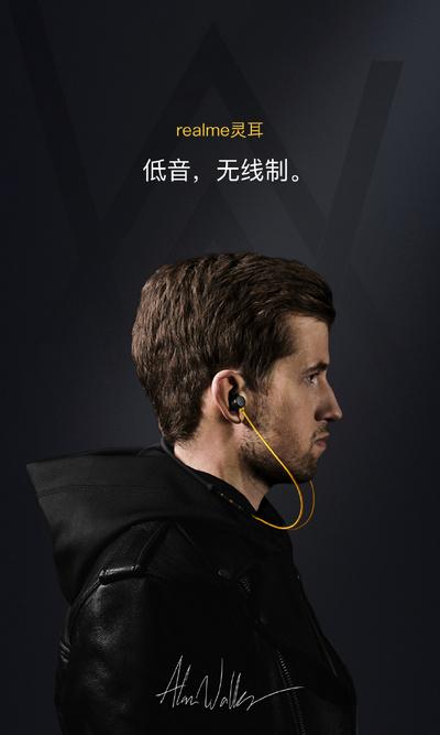 Realme无线耳机