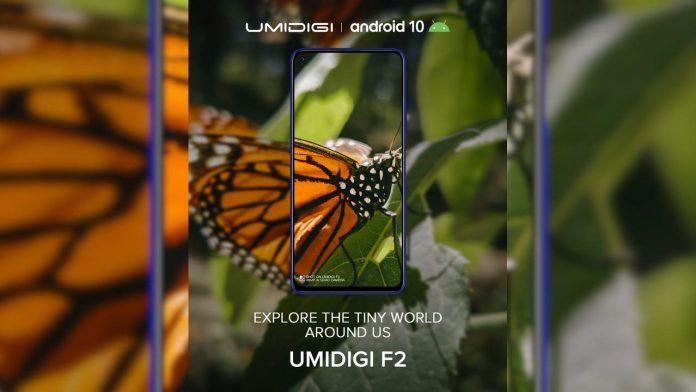 umidigi f2