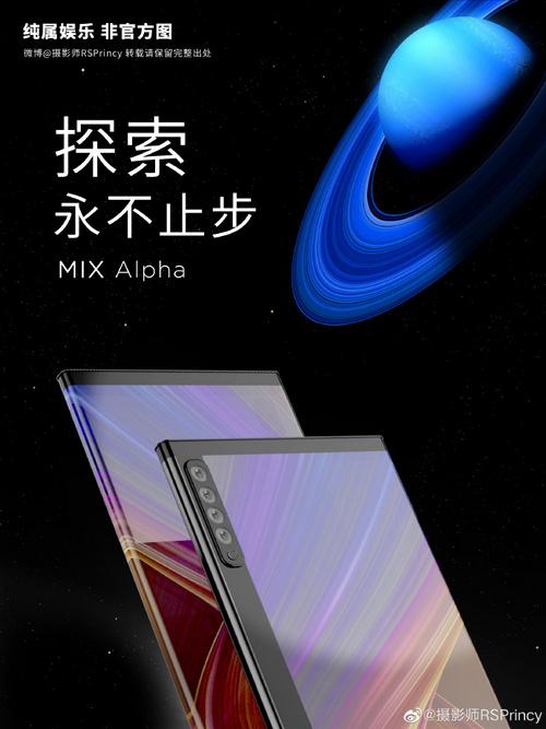 xiaomi mi mix alpha xiaomi mi mix 4