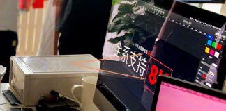 Xiaomi Mi TV 8K