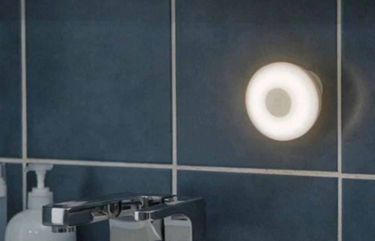 Xiaomi Mijia Night Light 2 – Geekbuying