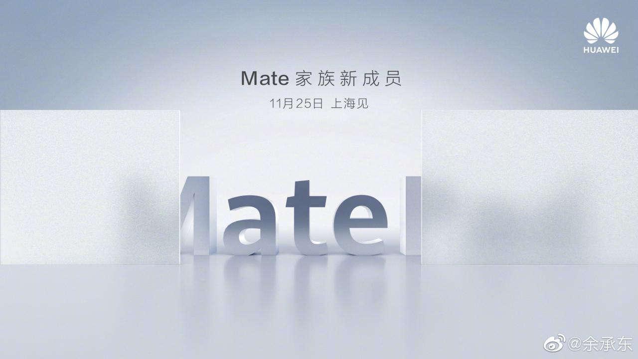 datos de Huawei matepad