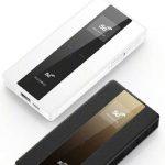 huawei powerbank modem wi-fi 5g