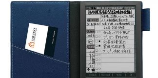 Sharp WG-PN1 notepad e-ink