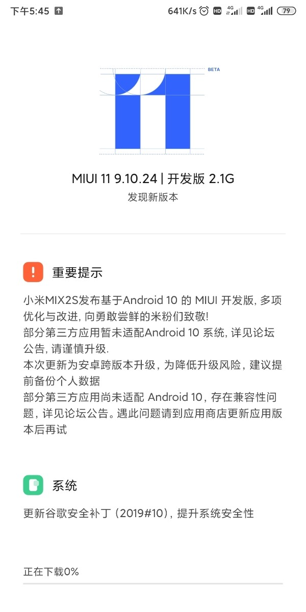 xiaomi mi mix 2s miui 11 china beta android 10