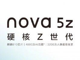 华为nova 5z