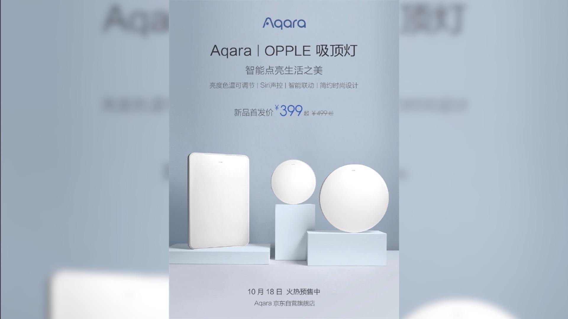 Xiaomi Aqara OPPLE