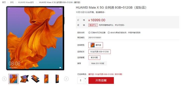 huawei mate x vendita