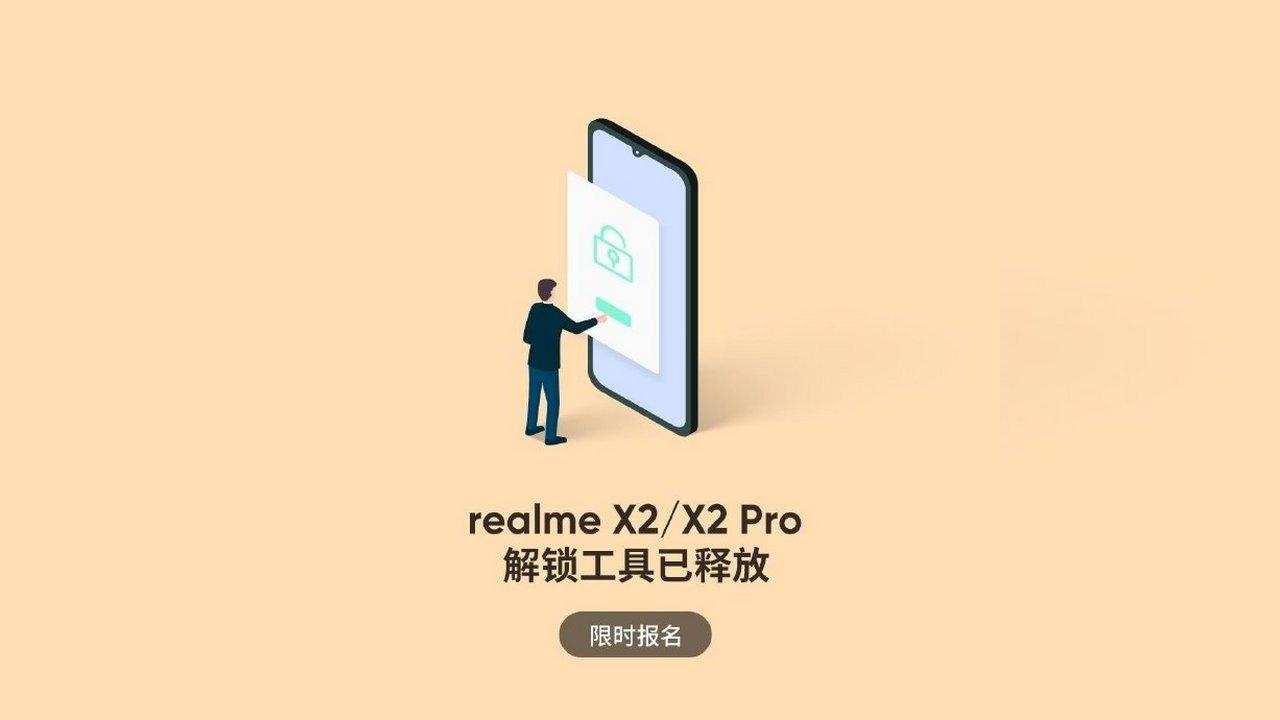 Realme X2 Pro: unlock bootloader and kernel source code