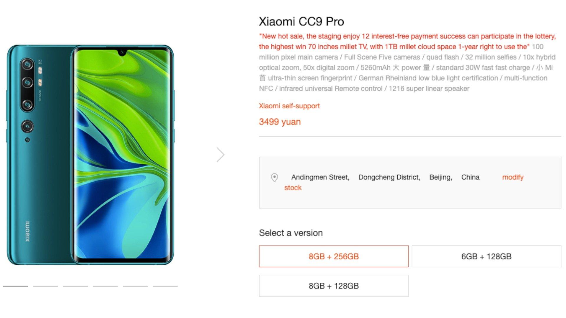 Xiaomi Mi CC9 Pro Premium Edition