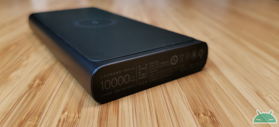 xiaomi power bank wireless 1