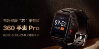 360 Health Watch Pro