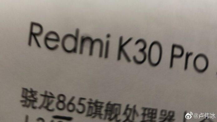 redmi k30亲