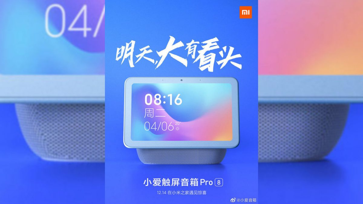 xiaomi-smart-display-speaker-pro-8-01