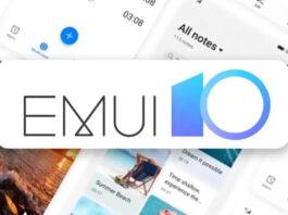 شعار emui 10