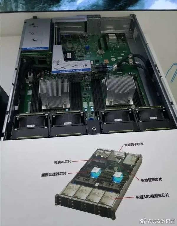 computador huawei