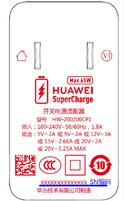 huawei 65w charger